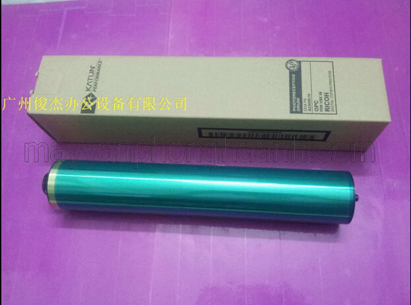 trong-photocopy-ricoh-mp-4000-4001-4002-5000-5001-5002-katun